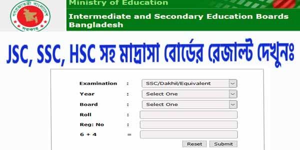 jsc ssc hsc result